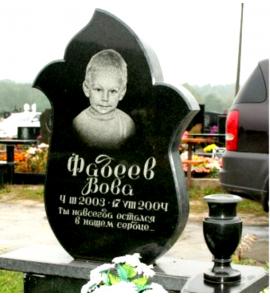 Памятник вертикальный в форме цветка ребенку ts0230