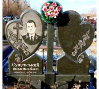 Памятник Сердце на двоих ts0247