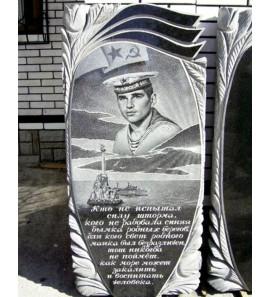 Памятник вертикальный ts0310