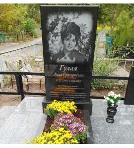 Прямоугольный памятник на могилу для женщины