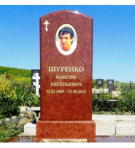 Памятник вертикальный цветной из красного гранита ts0073