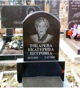 Дешевые памятники на могилу