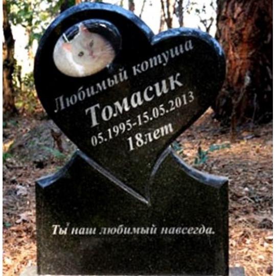 Памятник для кота в виде сердца ts0142