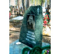 Зеленый памятник на могилу Скала ts0592