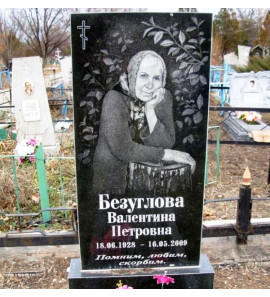 Памятник вертикальный из черного гранита ts0119