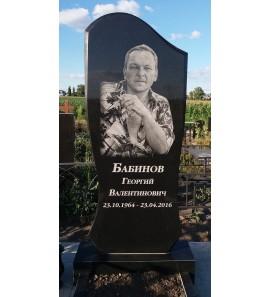 Фигурный памятник Волна на могилу мужчине
