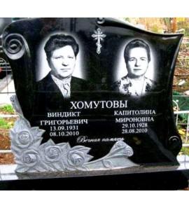 Памятники на двоих