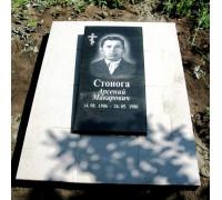 Надгробная плита из гранита ts0053