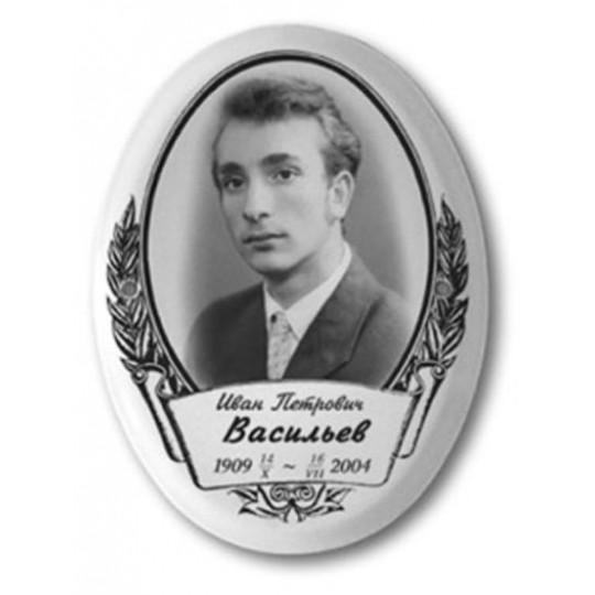 Черно-белое фото на металле на памятник на могилу