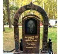 Позолота букв на памятник ts0037