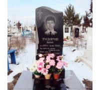 Ритуальный надгробный памятник с плащаницей ts0548
