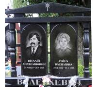Памятник семейный для двоих ts0261