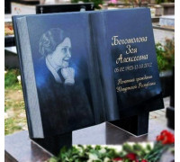 Памятник в форме Книги ts0505