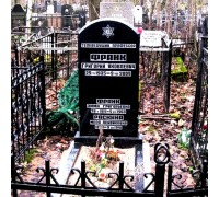 Памятник вертикальный еврейский ts0046