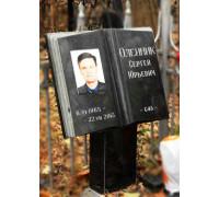 Памятник на могилу в виде Книги ts0506