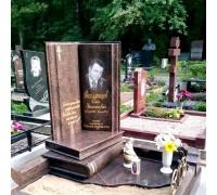 Памятник в виде Книги из капустинского гранита ts0509
