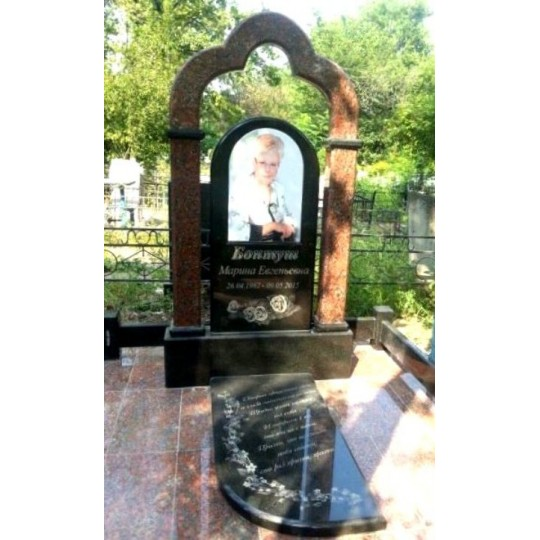 Памятник в виде фигурной Арки ts0573