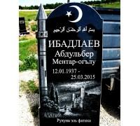 Памятник вертикальный мусульманский ts0314
