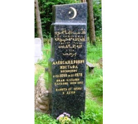Памятник вертикальный мусульманский ts0244