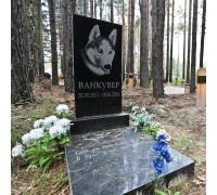 Памятник для собаки ts0143