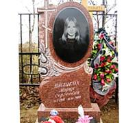 Памятник овальный из красного гранита ts0278
